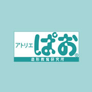 がんばれ 受験生!