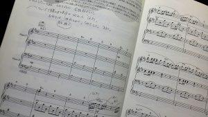 ピアノレッスン日記№200
