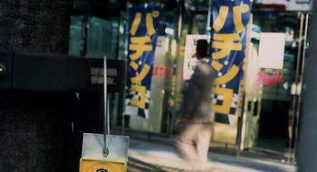 """写真:「""""777""""博多少年アート」 1994 ミクストメディア"""