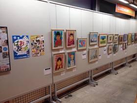 アトリエぱおキッズクラス 作品展示します @広島市南区民文化センター