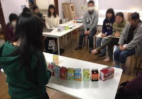 藝大美大受験科 パッケージデザイン実習 プレゼンテーション大会!