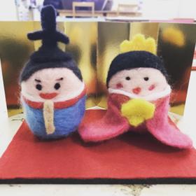 羊毛フェルトの雛人形を作りましたよ、アトリエぱおの日曜ぱおで