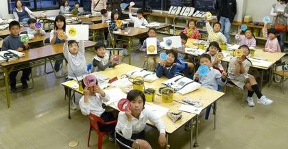 安佐南教室