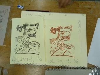 安芸教室の版画レッスン