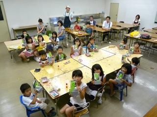 夏休み工作教室 安佐南教室