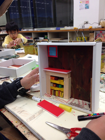 安佐南教室ボックスハウス