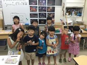 広島駅前教室でサマースクール