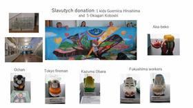 「キッズゲルニカ」は今、ウクライナで展示中!