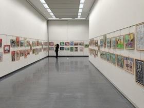 第2回広島県ジュニア美術展
