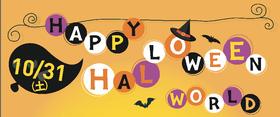 パセーラのハロウィンイベントにてワークショップを行います!