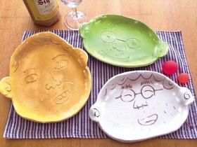 第4回「日曜ぱお」のお知らせ 大好きなパパの顔のお皿を作ろう!