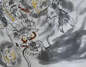 「辰」の水墨画